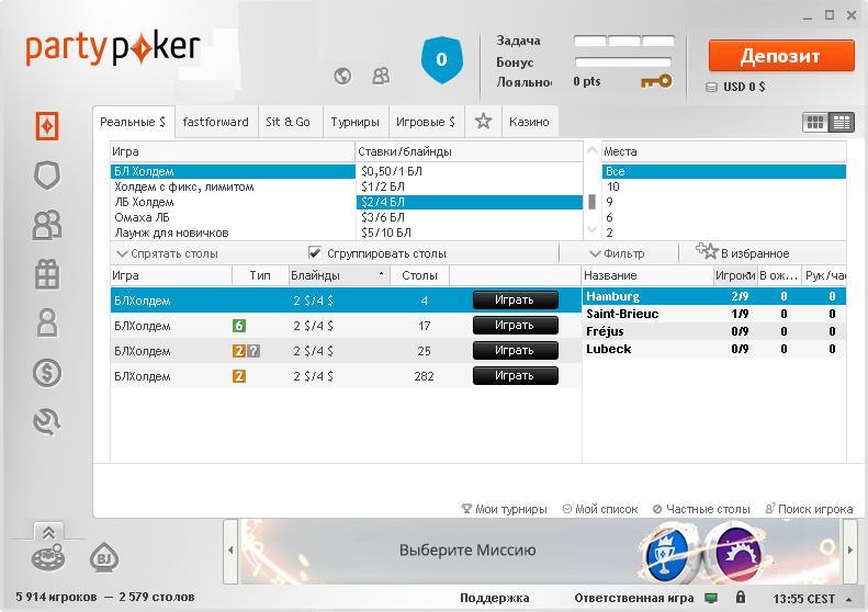 Обзор покер-рума PartyPoker