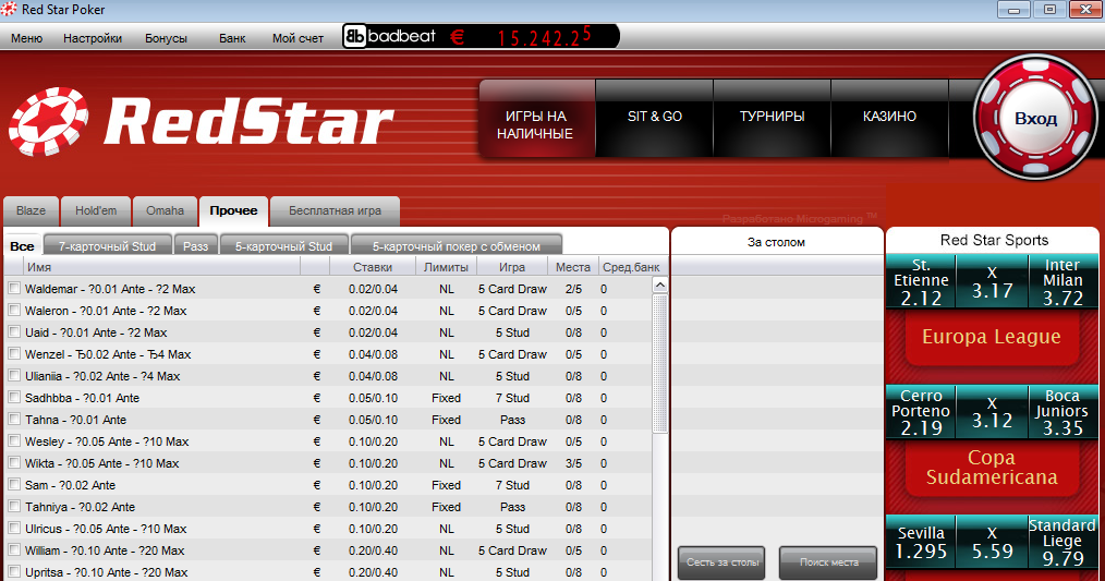 Покер на деньги RedStar Poker