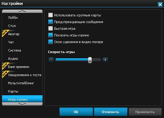 Poker770 на русском языке
