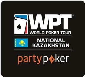 WPT Казахстан