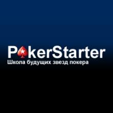 PokerStarter