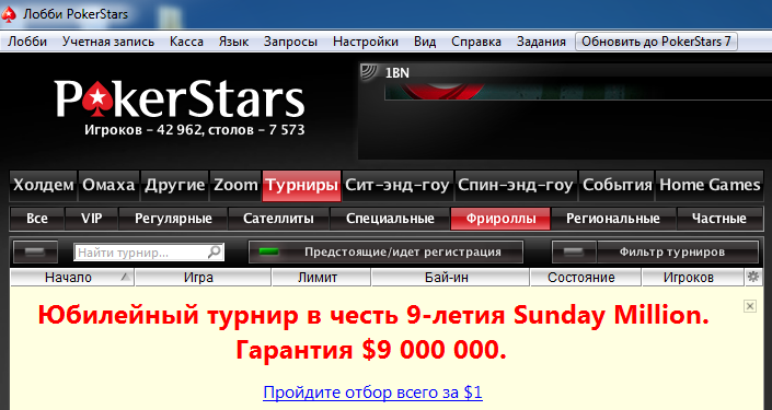 PokerStars6