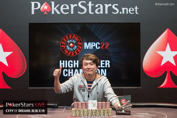Macau Poker Cup 2015