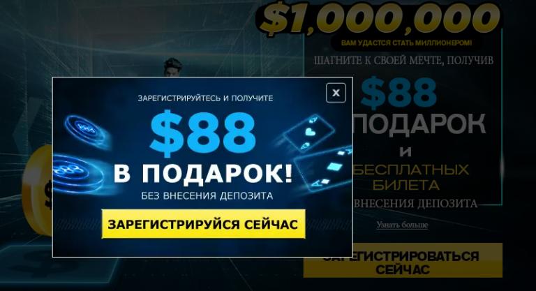 играть в игры онлайн бесплатно на деньги без вложений
