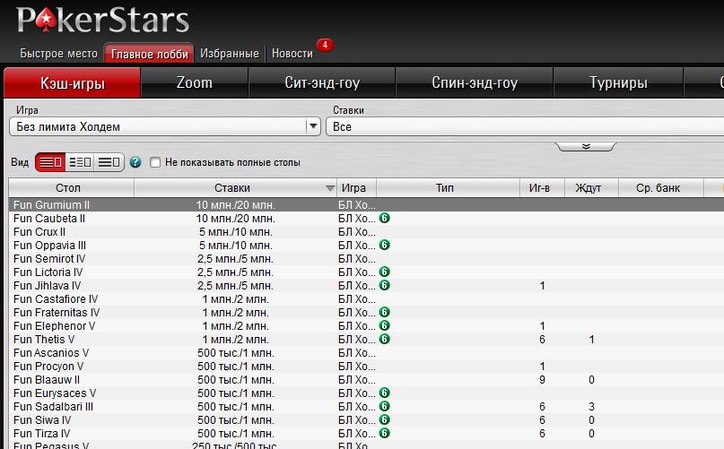 Как Играть В Онлайн Покер Если Гсч Накручен