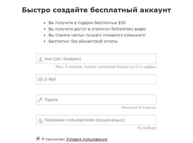 Играть Игровые Автоматы Украина