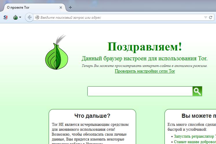 tor browser обход блокировки hyrda вход
